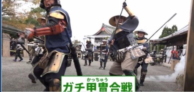 日本TV.jpg