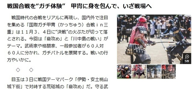 デイリーニュース.jpg
