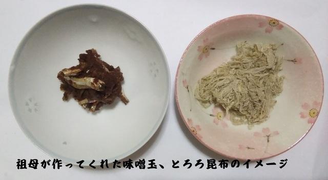 レシピ3.jpg