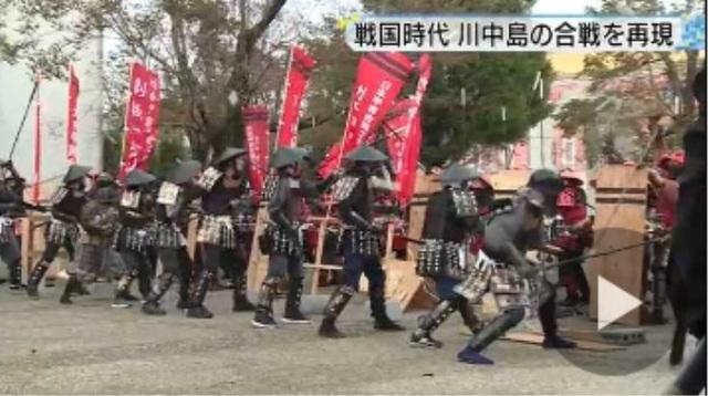 NHKテレビ.jpg